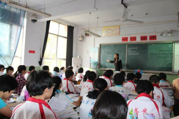 Photo Article China 1