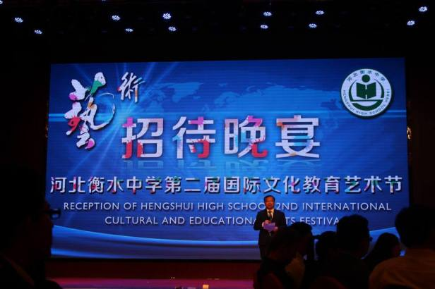 Photo Article China 2