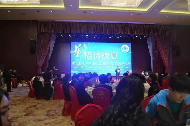 Photo Article China 8